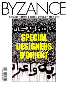 http://www.rich-designers.fr/files/dimgs/thumb_0x300_9_79_581.jpg